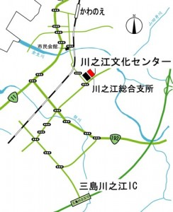 川之江文化センター